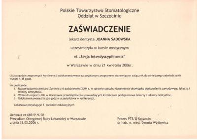 sado27-1